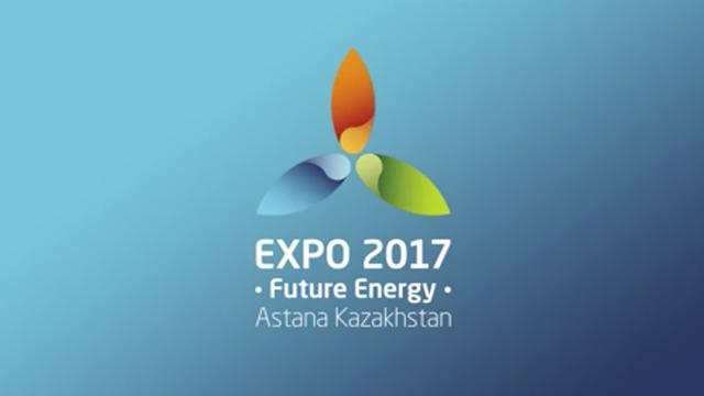 Astana EXPO 2017  Future Energy