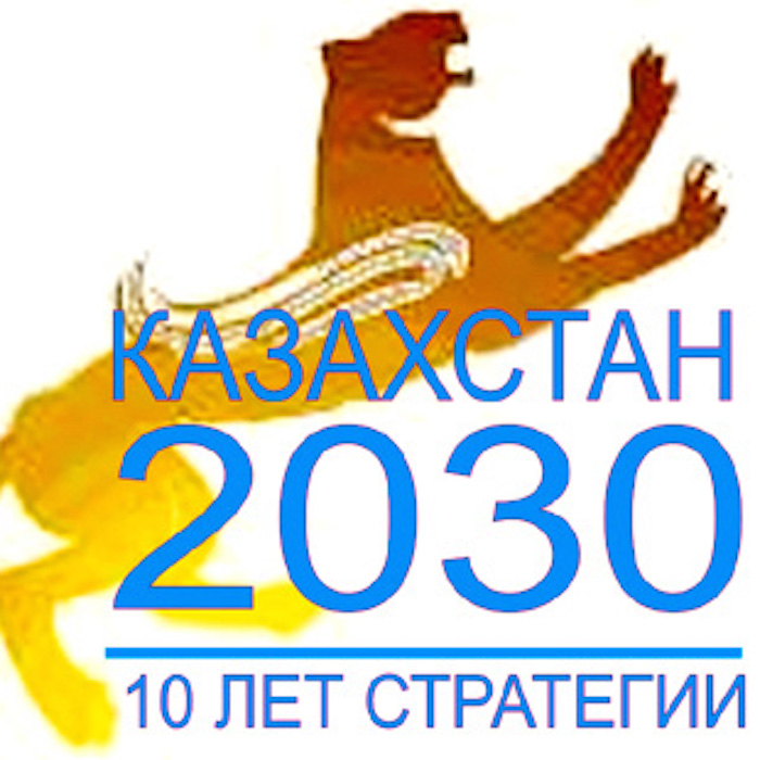 the international strategies kazakhstan Qoş keldiñizder, dobro pozhalovat, hello, and welcome to the internations expat community in kazakhstan internations is an international network that has been specially created to assist you with all the issues, large and small, of moving abroad many expats in kazakhstan have greatly enjoyed the resources and advice available.